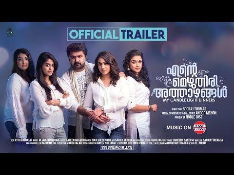 Ente Mezhuthiri Athazhangal Trailer