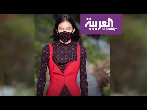 العرب اليوم - شاهد: الموضة تخاف وتستجيب لـ