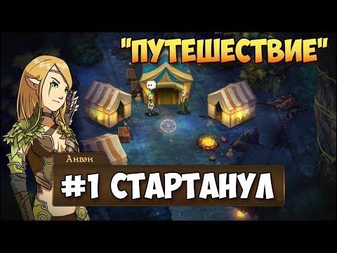 Герои меч и магия 6 русификатор