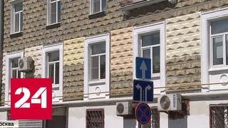Тонкости полутонов: как испортили московские фасады
