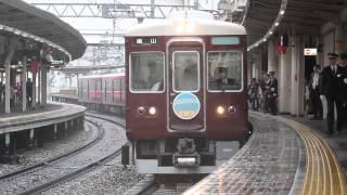 『阪急電鉄』7000系 臨時列車の種別幕が故障(笑)白幕での運用