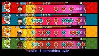 【太鼓の達人 Wii4】DON`T CUT(裏譜面)【全難易度同時再生】