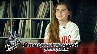 Микелла Абрамова. Специальный репортаж - За кадром - Голос.Дети - Сезон 6