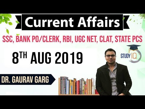AUGUST 2019 Current Affairs in ENGLISH - 8 August 2019 - Daily Current Affairs for All Exams