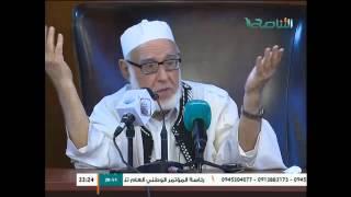 تفسير القرآن الكريم 29 / البقرة