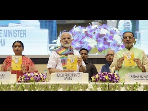 PM Modi at Birth Centenary celebration of Cooperative Leader Shri Laxman Madhav Rao Inamdarji