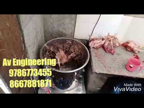 Chicken Feather Machine Without Motor