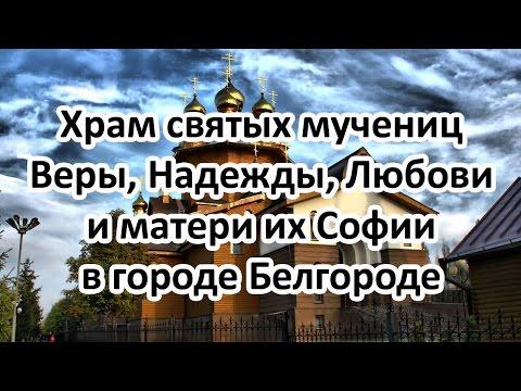 Храм дмитрия донского челябинск официальный сайт