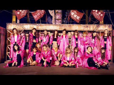 『STRAWBERRY サディスティック』 PV ( E-girls #EGirls )