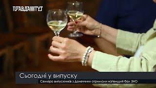Випуск новин на ПравдаТут за 25.06.19 (06:30)