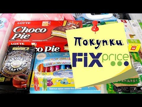 Неудачный визит в Фикс прайс. Обзор покупок и отзывы после использования товаров из Фикс прайса
