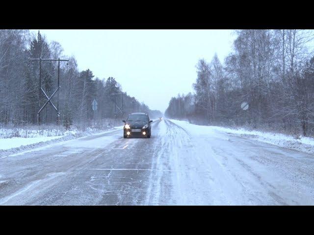 Путь до Иркутска сократился