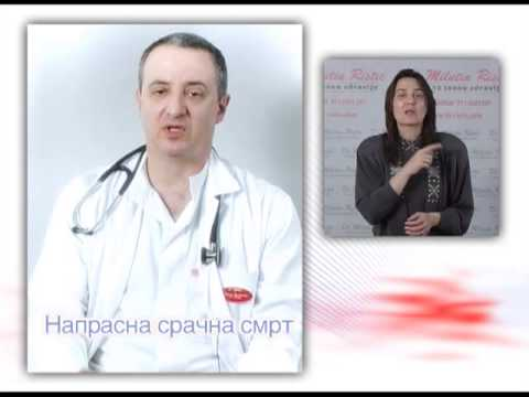 Pozadina hipertenzija