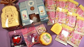 Crusty Coffee Bun and Mummy Loaf! Squishy Package #55 - Squishyshop.com, Deliteful Boutique
