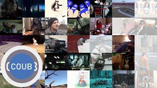COUB IN COUB #1 | приколы, розыгрыши, кино, девушки, машины, аниме и многое другое
