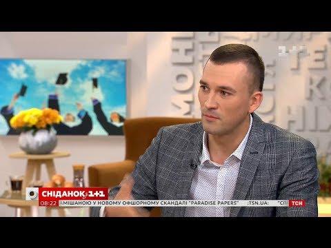 Директор з розвитку Центру Освіти розвінчав страхи батьків щодо навчання в Польщі