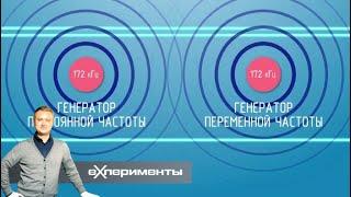 Звуки музыки. Орган. Терменвокс | ЕХперименты с Антоном Войцеховским