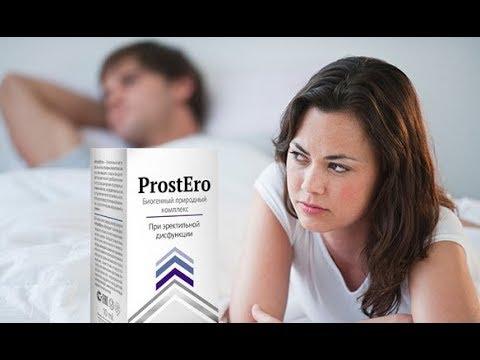 Krónikus prosztatitis és férfi meddőség