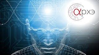 Дмитрий Гусев: Об умении мыслить, или о логике