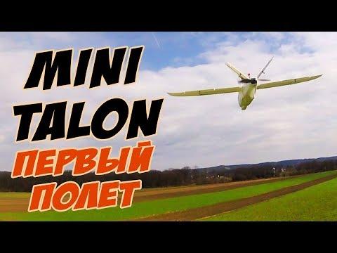 ----------4s3p-inav-talon-maiden