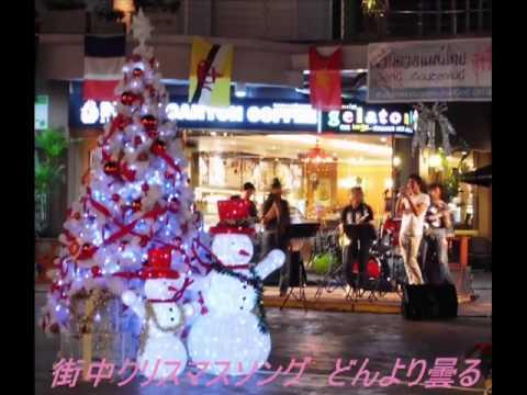 【初音ミク】Because there was Christmas Song【オリジナル曲クリスマスソング】