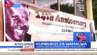 Sherehe ya kumkumbuka haiyati Michael Kijana Wamalwa yaandaliwa Kitale