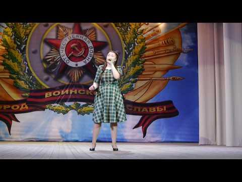 Костенко Виктория Валерьевна