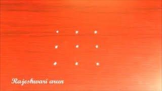 Dhanurmasam Muggulu With 3x3 Dots * Simple Margazhi Kolam With Dots * Easy Rangoli Design