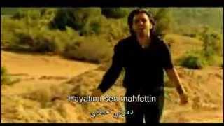 İsmail YK   Allah Belanı Versin مترجمة إلى العربية)   YouTube