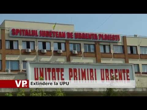Extindere la UPU