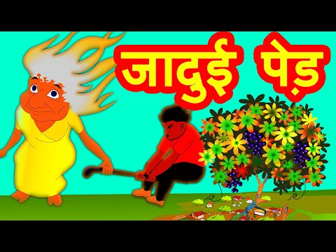 jadui ped hindi kahani-magical Stick Hindi kahaniya for kids