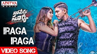 "Watch & Enjoy #IragaIraga Video Song From #NaaPeruSuryaNaailluIndia Movie. Starring #AlluArjun, #AnuEmmanuel, Music composed by Vishal–Shekhar, Directed by Vakkantham Vamsi and Produced by Sirisha Sridhar Lagadapati, Bunny Vas under the banner of Ramalakshmi Cine Creations.   Audio also Available on: saavn- https://goo.gl/H6yNQT Gaana- https://goo.gl/S7LXUq Wynk- https://goo.gl/h2bsXo JioMusic- https://goo.gl/jyPgUa  Song Name : Iraga Iraga Movie: Naa Peru Surya Naa illu India  Production: Ramalakshmi Cine Creations  Producers: Sirisha Sridhar Lagadapati, Bunny Vas  Director: Vakkantham Vamsi  Cast : Allu Arjun, Anu Emmanuel  Music : Vishal & Shekhar Music Producer : JB  Lyrics :Ramajogayya Sastry  Singers: Rahul Sipligunj, Mohana Bhogaraju DOP : Rajeev Ravi Editor : Kotagiri Venkateswara Rao    ------------------------------------------------------------------------------------------ Enjoy and stay connected with us!! ►Subscribe us on Youtube: http://bit.ly/adityamusic ►Like us: http://www.facebook.com/adityamusic ►Follow us: http://www.twitter.com/adityamusic ►Circle us: https://plus.google.com/+adityamusic  SUBSCRIBE Aditya Music Channels for unlimited entertainment: ►For New Movies in HD: http://www.youtube.com/Adityamovies ►For Songs with Lyrics: https://www.youtube.com/AdityaMusicNM... ►For Devotional Songs: http://www.youtube.com/AdityaDevotional ►For Kids Educational: http://www.youtube.com/AdityaKids  →""మా పాట మీ నోట"" Telugu Lyrical Songs - http://bit.ly/1B2EcJG →Latest Tollywood Lyric Video Songs - http://bit.ly/1Km97mg →Ever Green Classics - https://goo.gl/1fZEDy →Popular Jukeboxes - https://goo.gl/LNvAIo →Telugu Songs with Lyrics - https://goo.gl/7ZmgWT  © 2018 Aditya Music India Pvt. Ltd."