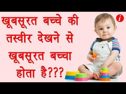 8 Pregnancy Myths in Hindi - प्रेगनेंसी से जुड़ी 8 बातें जो मिथ है सच नहीं है