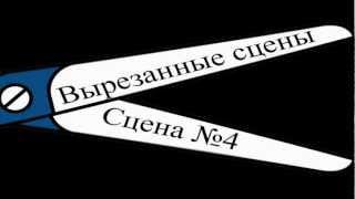 Шерлок Холмс, Вырезанные сцены №4. Шерлок Холмс.