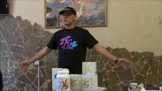 Спортивное питание XS Nutrition. Часть 2