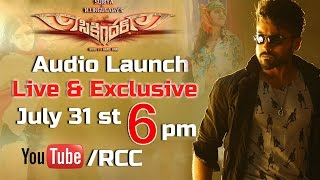 Movie Audio Launch-Suriya's Sikander