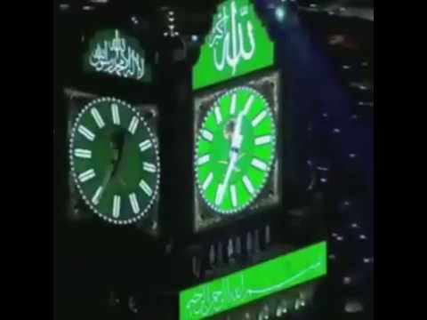 Ahmed Al Nufays - Surah Qaf (50) Verses 31-35 Beautiful Recitation