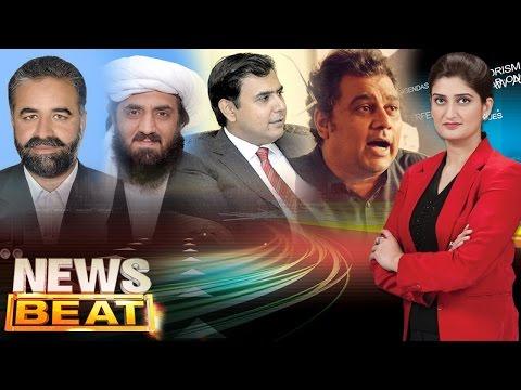 Panama Akhri Morh Pe | News Beat | SAMAA TV | Paras Jahanzeb | 24 Feb 2017