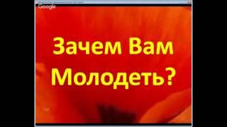 Росэя. Световая косметология. 29 ноября в 21-00 по Мск