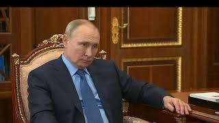 Владимир Путин провел рабочую встречу с врио губернатора Хабаровского края