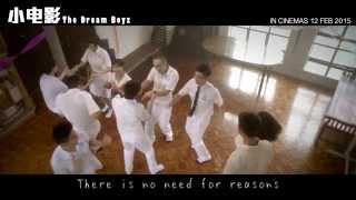 小電影 The Dream Boyz  主題曲| Theme Song 【MY DREAM】