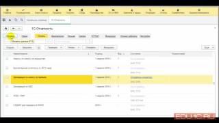 Бесплатный видео урок: Сервисы. 1С-Отчетность