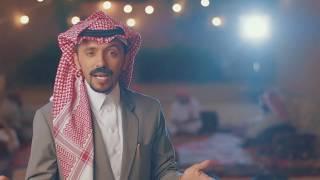 تحميل اغاني مجانا فيديو كليب شكراً جزيلاً | صالح مانع