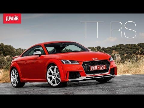 Audi  TT Купе класса A - тест-драйв 2