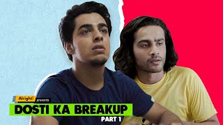 Alright!   Dosti Ka Breakup: Part 1 ft. Gagan Arora