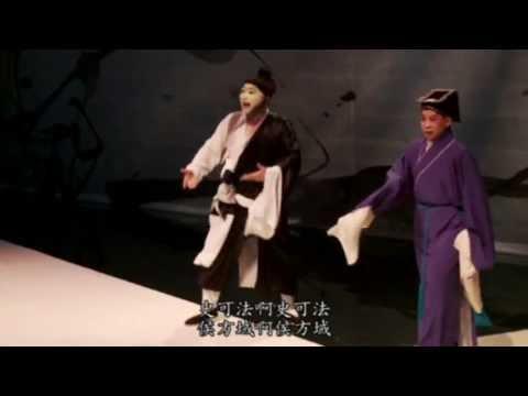 《亂紅》台新獎入圍簡介