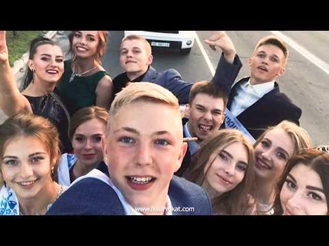 лімузини київ ікваПрокат Власний автоПарк, відео 1