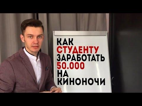 Заработок в интернете в вконтакте