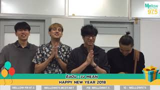 MEAN Happy new year 2018