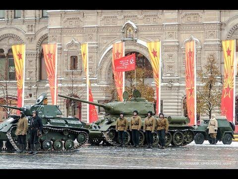 Парад 7 ноября на Красной площади. 07.11.2018 год. видео